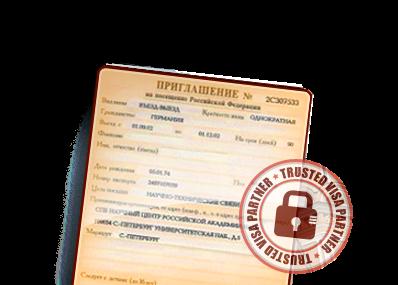 einladung-russland - ihre offizielle einladung online erhalten, Einladung